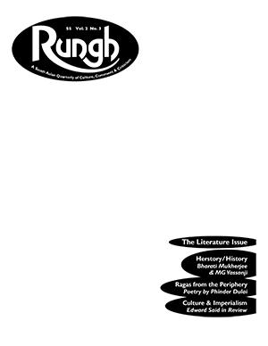 Rungh Volume 2 Number 3