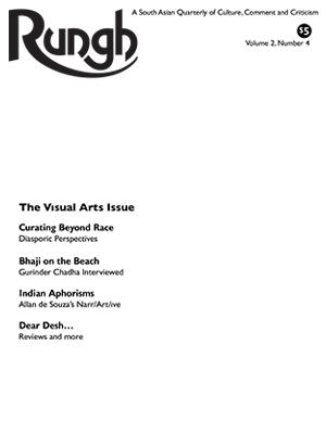 Rungh Volume 2 Number 4
