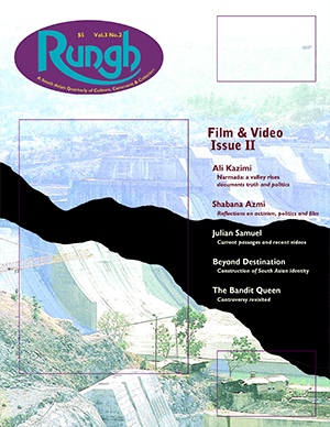 Rungh Volume 3 Number 2
