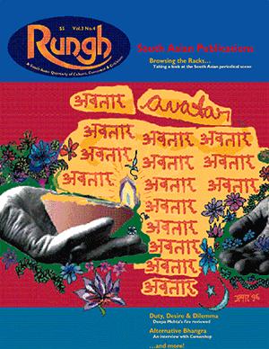 Rungh Volume 3 Number 4