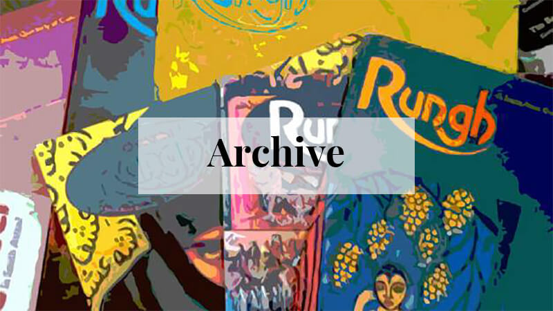 Reflections on the Archive