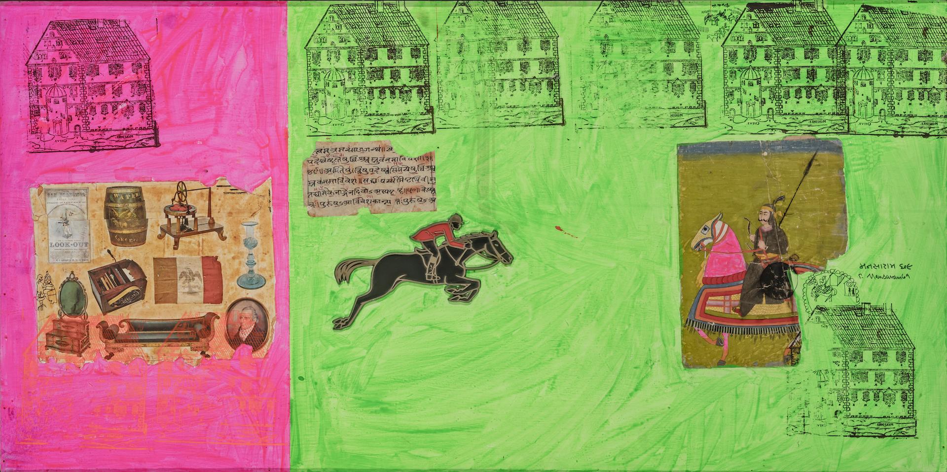 P. Manasaram - Artist Run Centre - Rungh Magazine Volume 6, Number 2